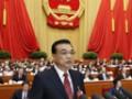 李总理《政府工作报告》鼓舞士气,提振全国人民的信心