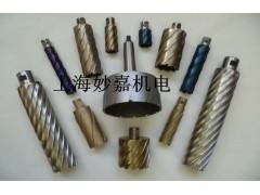 钢轨钻头 日本原产钢轨钻头