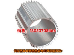 铝合金拉伸电机壳 铝合金电机壳体