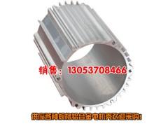 铝合金拉伸电机壳  铝合金水冷电机壳