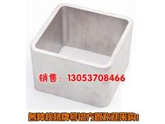 铝方管 铝合金方管 铝合金方管规格