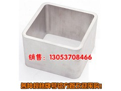铝合金方管规格 铝型材方管 无缝铝管