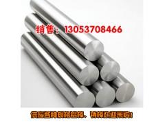 六角铝棒 6061t6铝棒 方铝棒