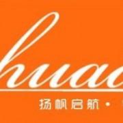 广州市华奥供应链管理有限公司