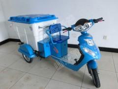 JF-3000电动三轮保洁车直销,环卫清洁工具