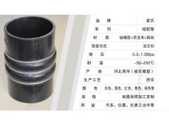 法兰扣式耐高低温硅胶管