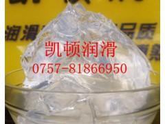 三元乙丙橡胶润滑脂,密封圈油膏