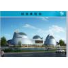 中海国际海洋工程