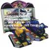 二手游戏机回收_高价回收大型游戏机_电玩城整场回收 ()