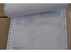 供应海运提单印刷 中海提单印刷