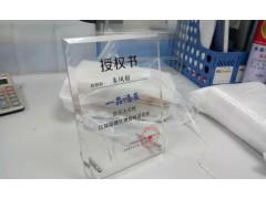 郑州国艺有机玻璃加工厂
