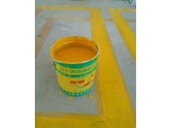 来宾市批发反光油漆,道路油漆,