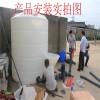 5吨塑料水箱5吨塑料水箱材质pe塑料水箱批发
