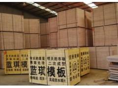 酚醛建筑模板价格 酚醛建筑模板