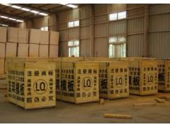 沭阳模板生产厂家 专业建筑模板