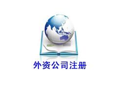 香港商标注册、香港商标注册、国