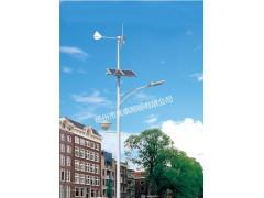 风光互补道路灯生产厂家 专业风