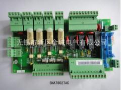 无锡abb变频器维修 维修变频器