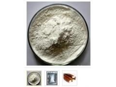 供应薯蓣皂素16% 山药提取物 益