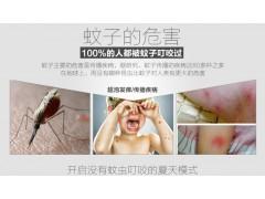 驱蚊手环 成人婴儿童孕妇防蚊手
