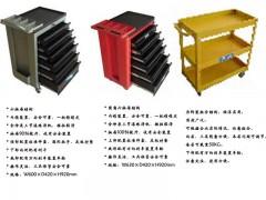 专业工具柜生产商供应商工具柜安