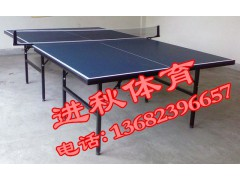 正品双鱼 501乒乓球桌 标准室内