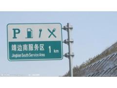 昭平县专业供应标志牌