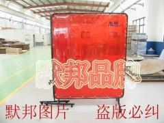 定制默邦品牌焊渣隔挡屏风,可拆卸式焊接防护屏