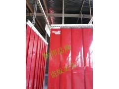推荐默邦品牌电焊光隔离帘,电焊光保护帘