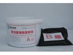 北京双组份聚硫密封胶厂家/双组份聚硫嵌缝胶价格