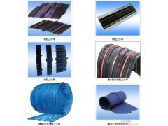 上海中埋式橡胶止水带厂家/橡胶止水带价格