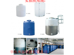 青海华社塑业耐酸碱pe复配罐厂家10吨复配储罐
