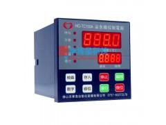 华高染色机控制电脑HG-TC100A小