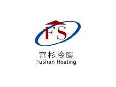 上海暖气片安装-暖气片该选大品