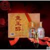 山东白酒尧王醇天猫店直销出厂价销售浓香型白酒生产厂家