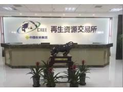 河南郑州的大连再生资源会员单位