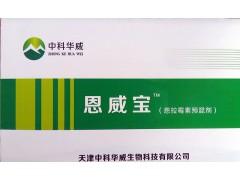 治疗禽畜腹泻就用禽畜专用抗生素
