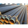 防腐管道 防腐螺旋焊接钢管 品质保证