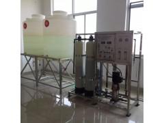 四川搅拌罐PE10立方搅拌罐设备