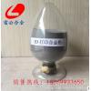 厂家直销 钨粉 铸造碳化钨 纳米 微米 金属 高纯 球形 喷涂 喷焊