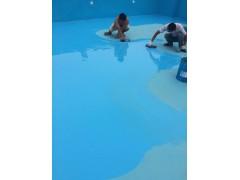 环保型游泳池防水装饰漆景观池防