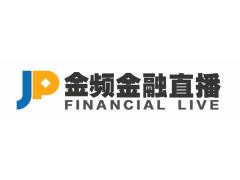 金融直播喊单系统平台开发