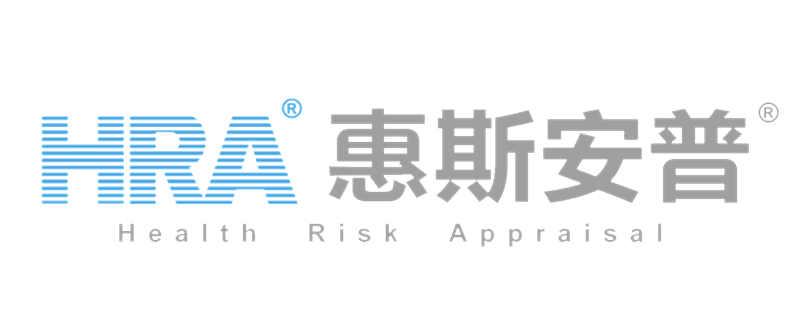 秦皇岛市惠斯安普医学系统股份有限公司