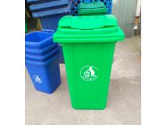 塑料垃圾桶价格,山东塑料垃圾桶