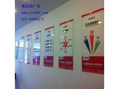 宝山区企业文化设计