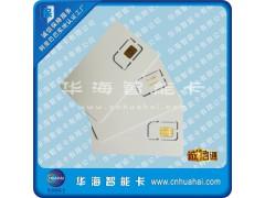 LTE测试白卡 4G网络测试卡 支持