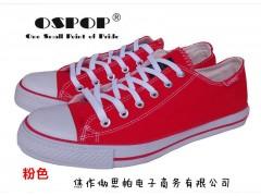 河南省评价最高鞋厂  质量最好帆