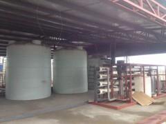 亳州15吨减水剂锥底复配罐设备化工储罐