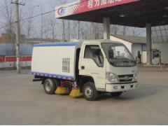 漯河厂家供应新款道路清扫车