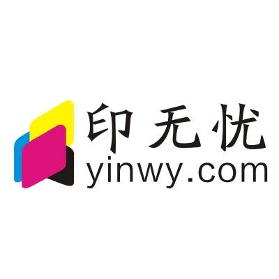 四川印无忧电子商务股份有限公司